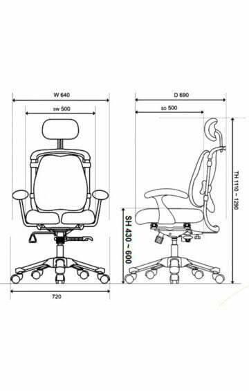 HARASTUHL-Computerstuehle-Computer-Bandscheibenstuhl-Bandscheibenstuehle-Bandscheibendrehstuhl-Orthopaedischer-Orthopaedische-Hara-Ergonomischer-Stuhl-Ergonomische-Stuehle-Schreibtischsessel